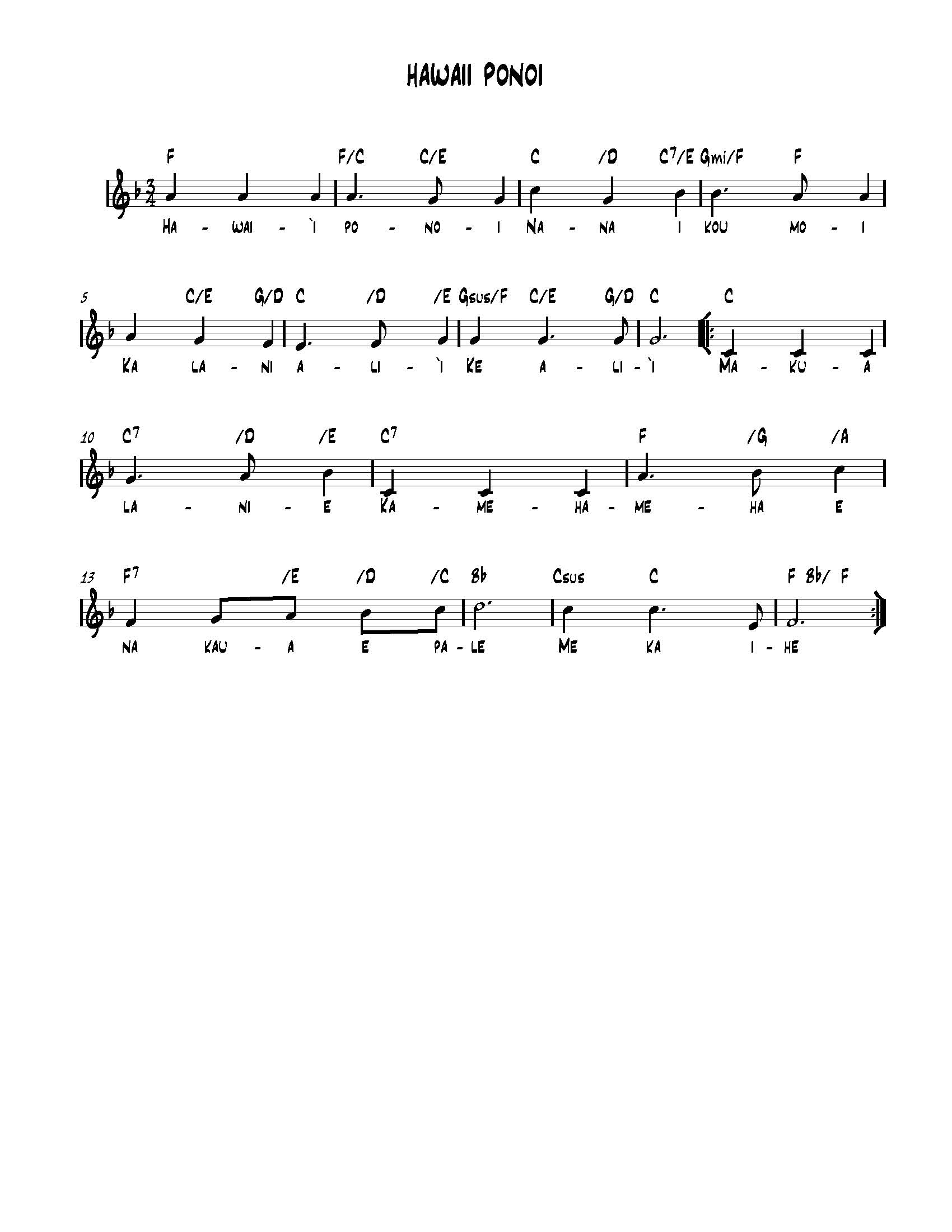 Electronic sheet music for sale hexwebz Image collections